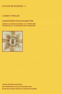 autour-byzance
